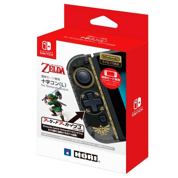 HORI 薩爾達 特仕 手提模式專用十字控制器(L) Nintendo,switch,hori,joy-con,十字鍵,瑪利歐,手把,單支,紅色,薩爾達