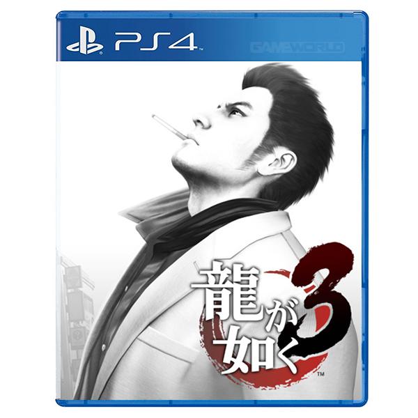 【含特典杯墊】PS4 人中之龍3 ※ 中文版 【最強優惠】 PS4,人中之龍3,中文版,人中之龍,極,桐生一馬