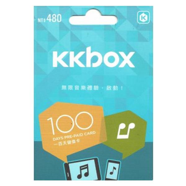 KKBOX 會員100天 ※ 點數卡 禮物卡 儲值卡 KKBOX,點數卡,會員,禮物卡,儲值卡