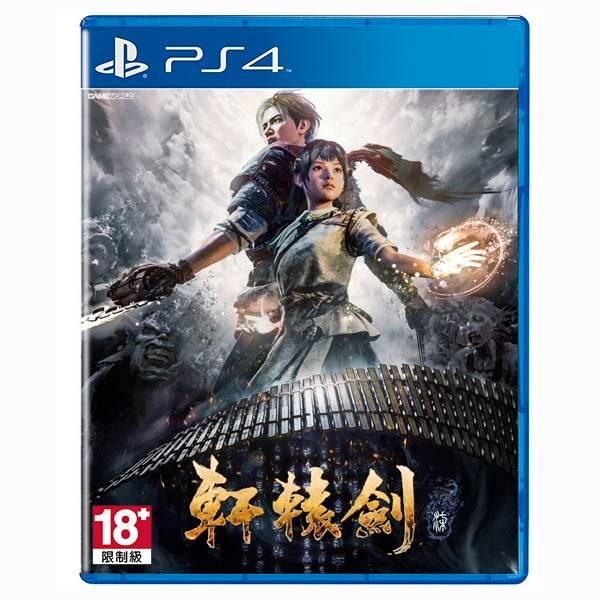 PS4 軒轅劍柒 / 中文一般版 PS4,軒轅劍柒, 軒轅劍,台灣,大宇,武俠,RPG,正統,動作,冒險