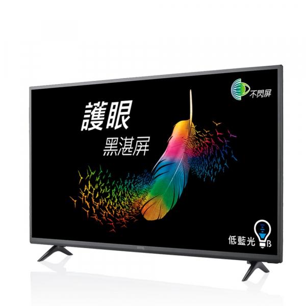 BenQ 43吋LED液晶電視 C43-500 BenQ,43吋,4K,HDR,液晶電視,C43-500,液晶,LED液晶