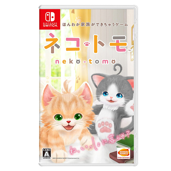 NS 貓寶貝 // 日文版 // Neko Tomo NS,日文版,貓寶貝,Neko,Tomo,Nintendo Switch,Nintendo,Switch,ネコ・トモ