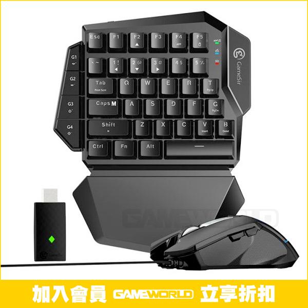 Gamesir 小雞VX 無線 鍵鼠轉換器 單手鍵盤+ 滑鼠 // 適用PS4 NS XBOXone PC PS3【最強優惠】 Division Gamesir,小雞,全境封鎖,鍵盤滑鼠,PS4,Switch,K2,吃雞,射擊,HORI