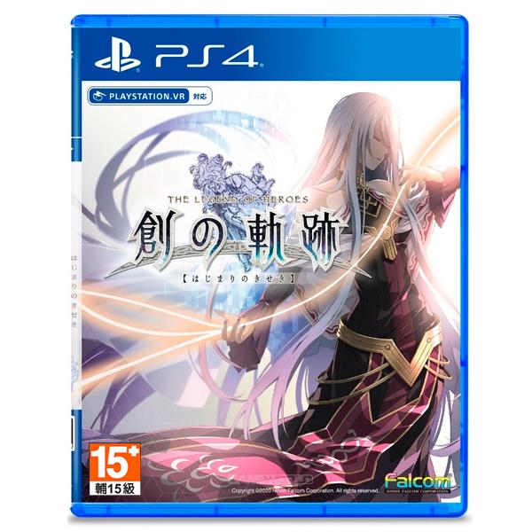 PS4 英雄傳說 創之軌跡 / 中文版 PS4,創之軌跡,英雄傳說,軌跡,RPG,動作,萬代