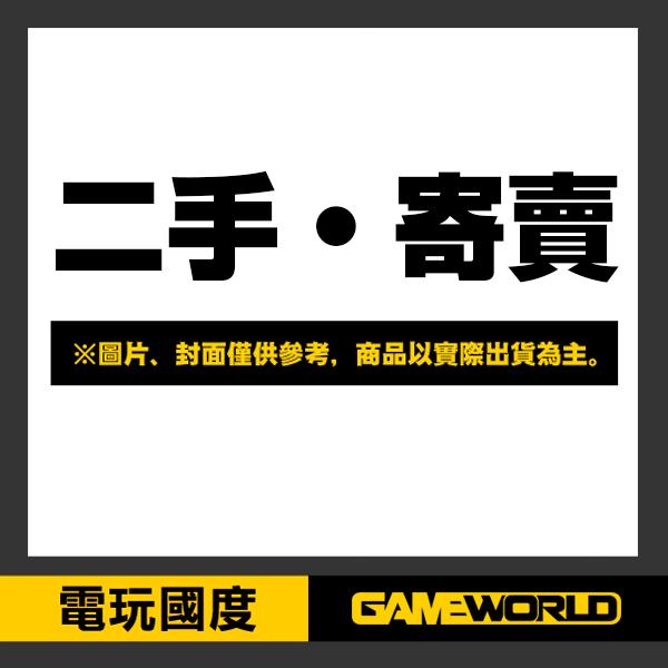 【二手】NS 格鬥三人組 4 / 中文版 / 怒之鐵拳 4 二手,2手,寄賣,中古,NS,PS4,格鬥,EDM,電子,格鬥三人組,多人,單機,連線