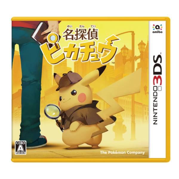 3DS 名偵探皮卡丘 ※中文版※POKEMON 預購,3DS,名偵探皮卡丘,中文版,POKEMON,皮卡丘,新搭檔誕生