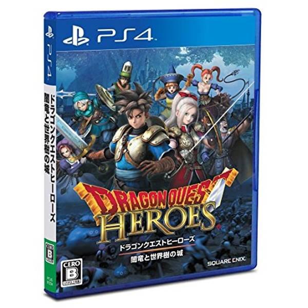 PS4 勇者鬥惡龍 英雄集結*亞日版*闇龍與世界樹之城 DQ ※ 亞日版 PS4,勇者鬥惡龍,英雄集結,亞日版,闇龍與世界樹之城,Dragon Quest,Heroes,DQ