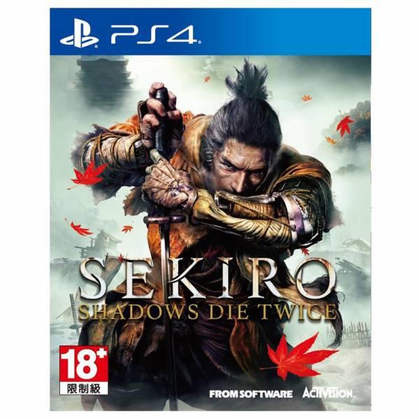 PS4 隻狼 暗影雙死 // 中英文合版 一般版 // SEKIRO: SHADOWS DIE TWICE PS4,隻狼,暗影雙死,中英文合版,SEKIRO,SHADOWS DIE TWICE,