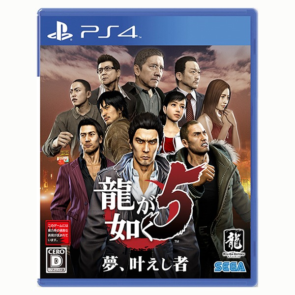 PS4 人中之龍 5 實現夢想者 / 中文版  PS4,人中之龍 5 實現夢想者,人中之龍,動作,限制,酒店,人中之龍 5,實現夢想者