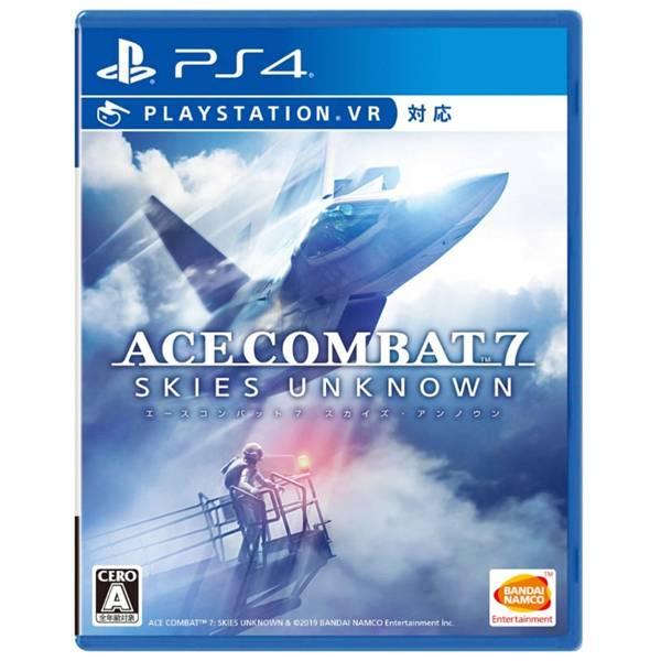 PS4 空戰奇兵 7:未知天際 AC7 ※ 中文 一般版 ※ Ace Combat 另有飛行搖桿 PS4,預購,空戰奇兵 7:未知天際,AC7,中文版,空戰奇兵,未知天際,Ace Combat,飛行,模擬飛行
