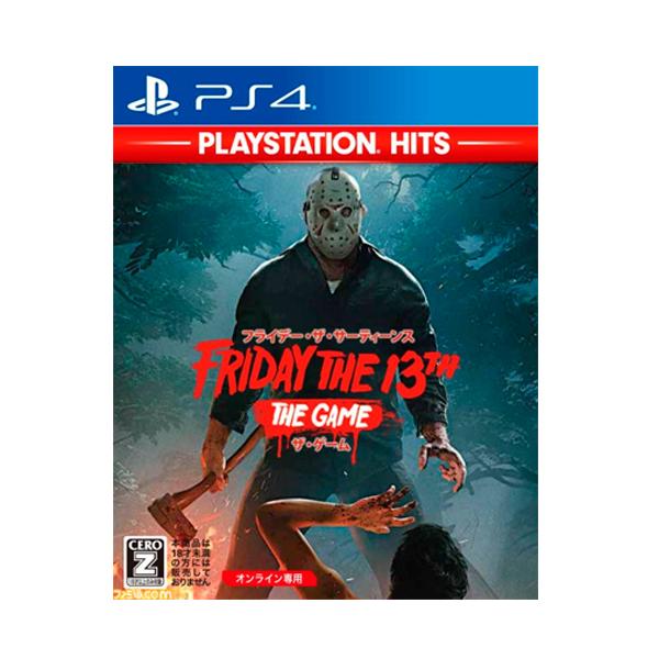 【預購】PS4 十三號星期五 / 中英文合版 PS4,NS,十三號,中文版,星期五,角色扮演,恐怖,驚悚,殺人,爽快