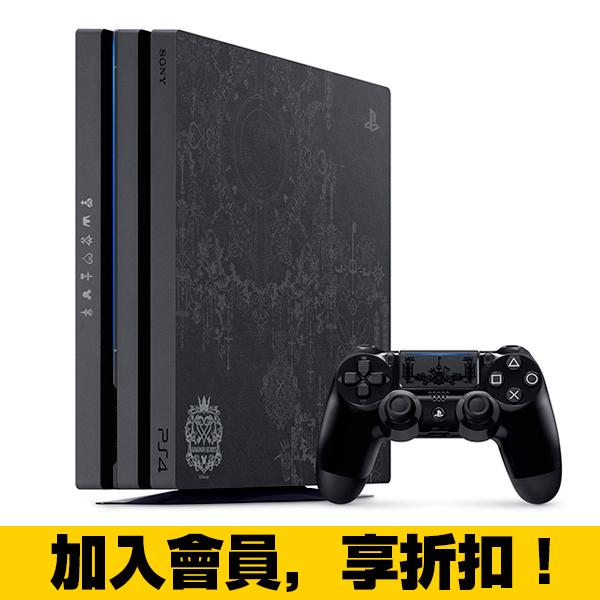 【限量特飾版】 PS4 PRO主機 同捆 王國之心3 // Kingdom Hearts III  PS4,PRO,主機,王國之心,日文版,Kingdom Hearts,III,中文版