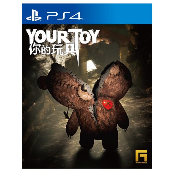 PS4 你的玩具 // 中文版 // Your Toy  PS4,地球防衛軍,槍林彈雨,射擊,外星人,怪獸,第三人稱,預購,EDF,2019