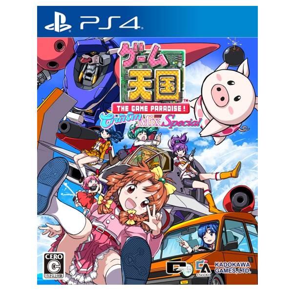 PS4 遊戲天國 CruisinMix 特別版  ※ 日文版 ※  PS4,遊戲天國,特別版,日文版,CruisinMix,卷軸,射擊