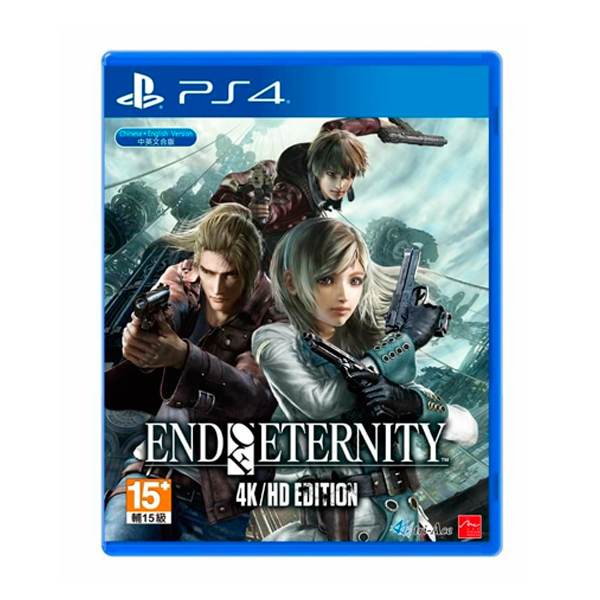 PS4 永恆的盡頭 4K / HD 版 / 中文 一般版  預購,PS4,永恆的盡頭,4K,中文版,一般版,HD,瀕臨,高解析,遙遠,地球