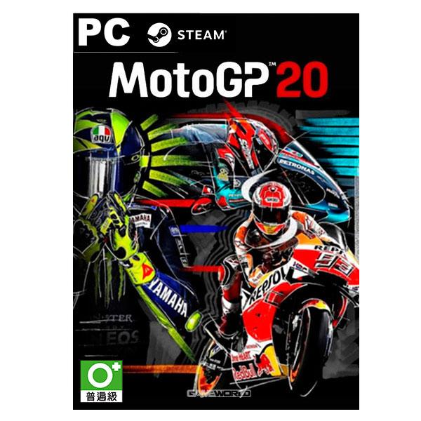 【預購】PC 世界摩托車錦標賽 20 / 英文版 預購,PS4,NS,PC,MOTOGP,MOTOGP20,世界摩托車錦標賽 20,摩托車,競速,二輪,英文版