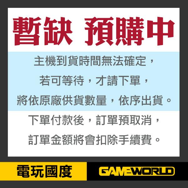 NS 紅藍 / 灰灰 手把 【電力加強款】主機 + PC 硬殼包 鋼化保護貼 + 劍盾雙重包 / 台灣代理公司貨 / 任天堂 Nintendo Switch  任天堂,SWITCH,NINTENDO,NS,Nintendo SWITCH,公司貨,台灣,代理,switch 主機,主機
