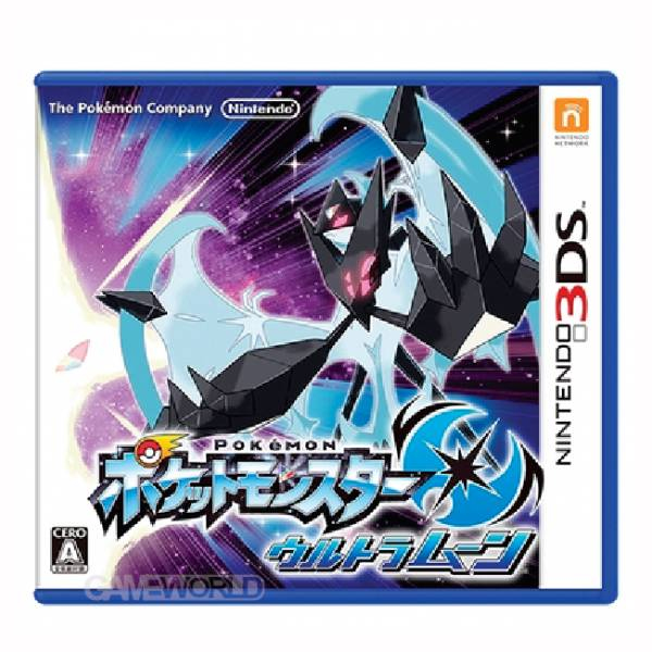 3DS 精靈寶可夢 究極之 月 ※ 中文版 日本機專用 ※  Pokémon Ultra Sun / Moon 3DS,精靈寶可夢,究極之日,月,中文版,Pokémon Ultra,Sun,Moon