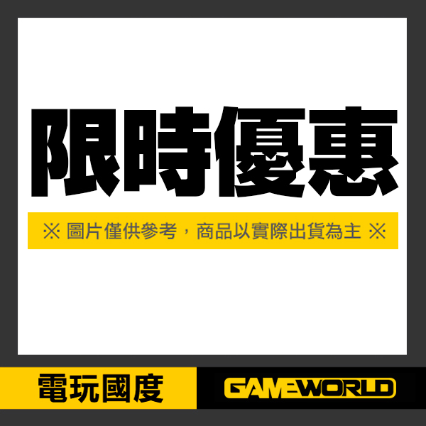 NS 精靈寶可夢 Let's Go! 皮卡丘 + 精靈球 Plus組合 ※ 中文版 ※  Nintendo Switch NS,精靈寶可夢,Let's Go!,皮卡丘,伊布,精靈球,Nintendo Switch,Switch,任天堂,精靈寶可夢 Let's Go!