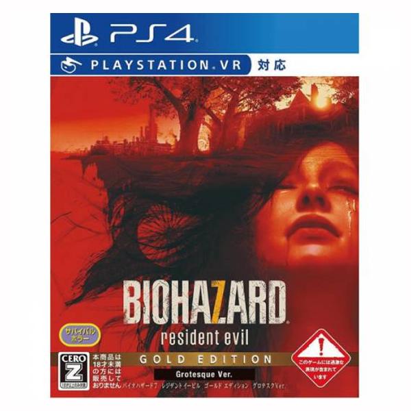 PS4 惡靈古堡 7:生化危機 黃金版*中文版*BIOHAZARD 7 resident Evil PS4,惡靈古堡,生化危機,黃金版,中文版,BIOHAZARD 7,resident Evil,BIO