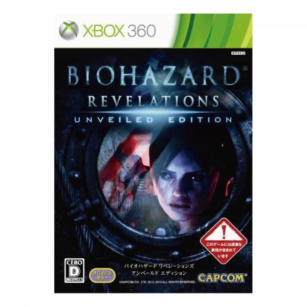 X360 惡靈古堡:啟示 UE *亞日版*Biohazard Revelations Unveiled Edition X360,惡靈古堡,啟示,UE ,亞日版,Biohazard Revelations Unveiled Edition,BIO,XBOX360,微軟