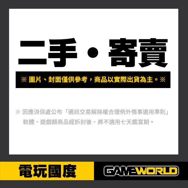 【二手】NS 迷托邦 Miitopia / 中文版 NS,迷托邦,Miitopia,中文版,角色扮演,3DS,Mii,二手,2手,中古