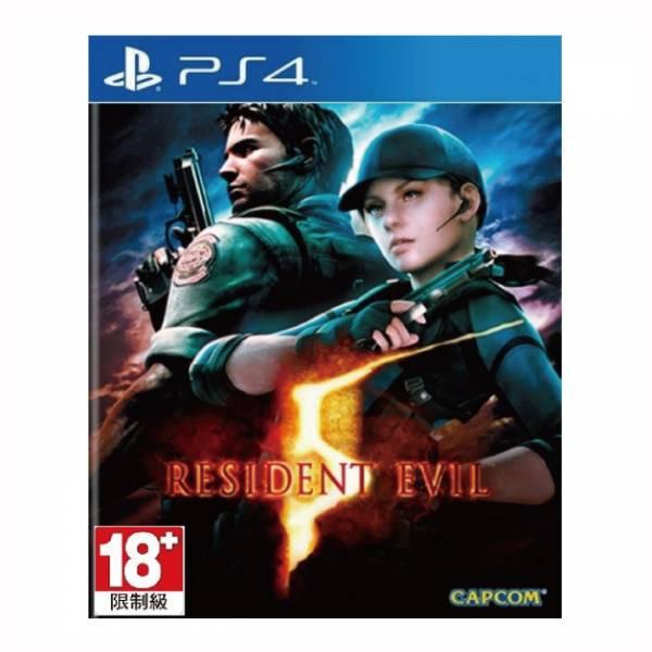 PS4 惡靈古堡 5*中文版*BIOHAZARD 5 PS4,惡靈古堡 5,中文版,BIOHAZARD 5