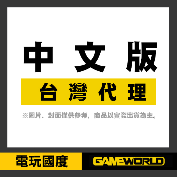 【二手】PS4 人中北斗 ※ 中文版 ※ Yakuza Kiwami 2手,寄賣,中古,二手,PS4,人中北斗,人中,北斗,中文版