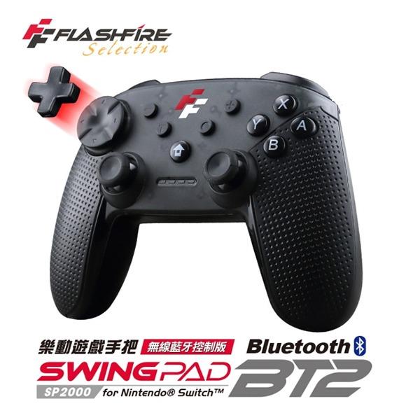 NS Switch 樂動遊戲手把 BT2 // 富雷訊FlashFire SWING PAD // Nintendo Switch Windows,Android,macOS,Steam,Nintendo,Switch,藍芽,無線