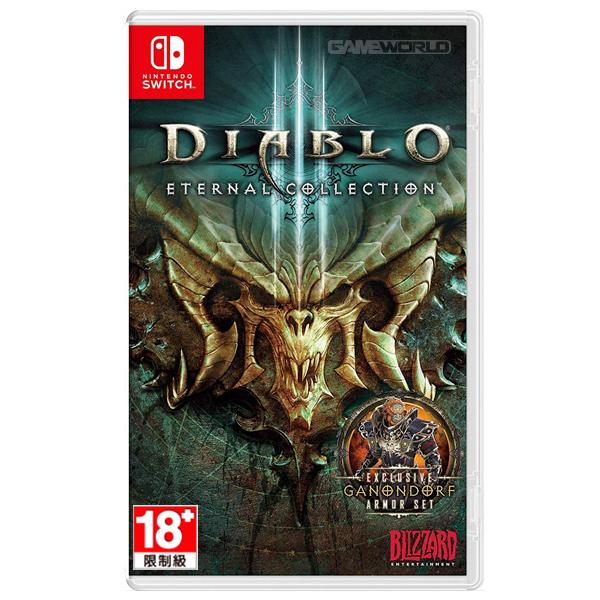 NS 暗黑破壞神 3:永恆之戰版  // 可更新成中文 //  Diablo 3 NS,暗黑破壞神,永恆之戰,中文版,Diablo,SWITCH,Nintendo,角色扮演,RPG
