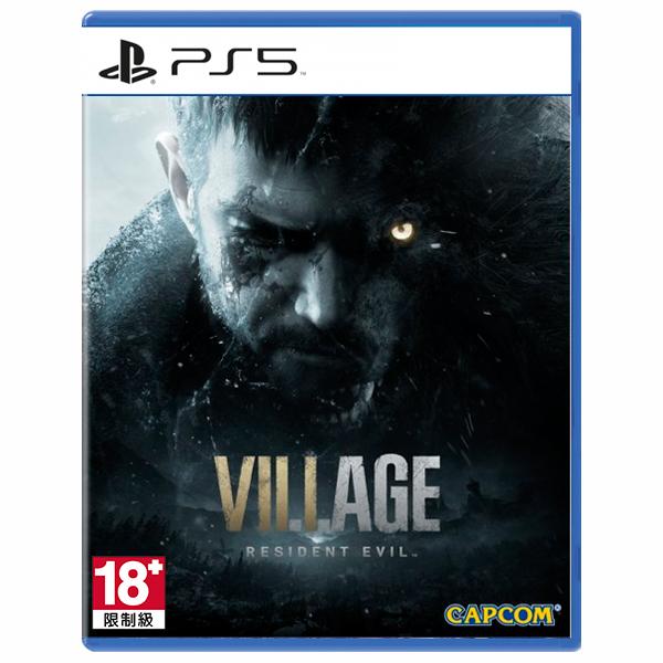 PS5 惡靈古堡 8 村莊 / 中文版 PS4,PS5,惡靈古堡,里維,惡靈古堡8,中文,克里斯,惡靈古堡7,村莊,預購