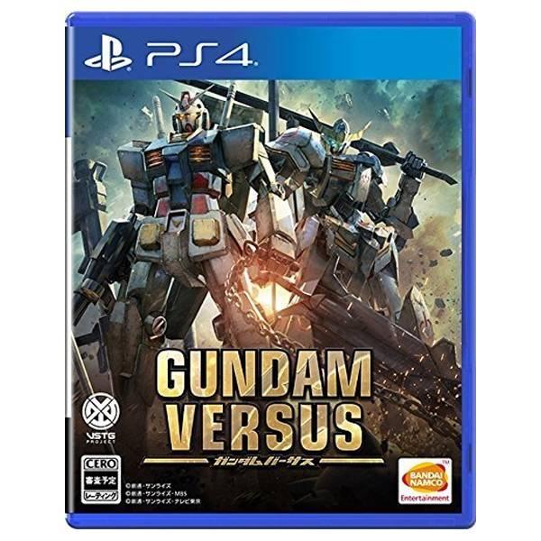 【二手】PS4 機動戰士 鋼彈對決 VS*中文版*GUNDAM VERSUS PS4,鋼彈對決,中文版,GUNDAM VERSUS,機動戰士