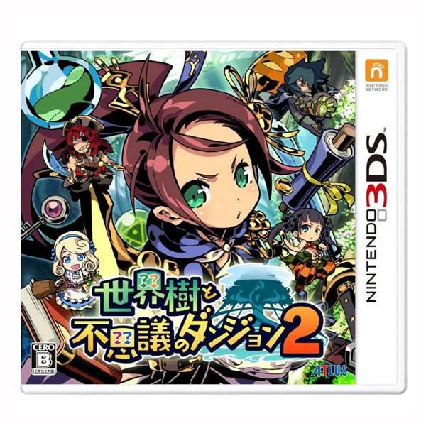 3DS 世界樹與不可思議的迷宮 2*日文版*Etrian Mystery Dungeon 2 3DS,世界樹與不可思議的迷宮 2,日文版,Etrian,Mystery,Dungeon 2