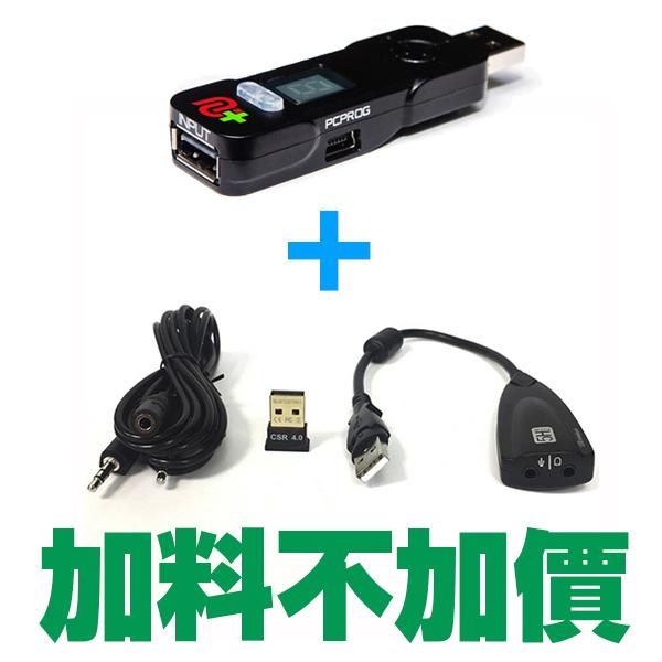 【克麥】CronusMax PLUS 轉接器 // 腳本 掛機神器 //  PS4 使用 G27 鍵盤滑鼠 手把 格鬥搖桿 PS4,克麥,克邁,CronusMax,PLUS,轉接器,G27,鍵盤滑鼠,手把,格鬥搖桿,腳本,掛機神器