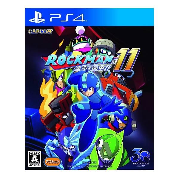 PS4 洛克人 11:命運的齒輪!! ※ 中文版 ※  Rockman 預購,PS4,洛克人,Rockman,Megaman,洛克人 11:命運的齒輪!!,命運的齒輪