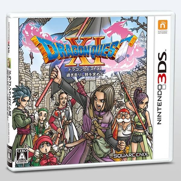 3DS 勇者鬥惡龍 11 尋覓逝去的時光*日版* N3DS,3DS,勇者鬥惡龍 11,尋覓逝去的時光,日版,日規主機,Dragon Quest,XI,DQ11