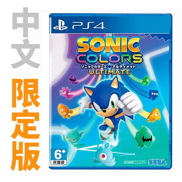 PS4 索尼克 繽紛色彩 究極版 / 中文 限定版  預購,NS,PS4,索尼克,繽紛色彩,究極版,音速小子,動作過關,中文版,質量效應,生化奇兵合集,wii,NDS