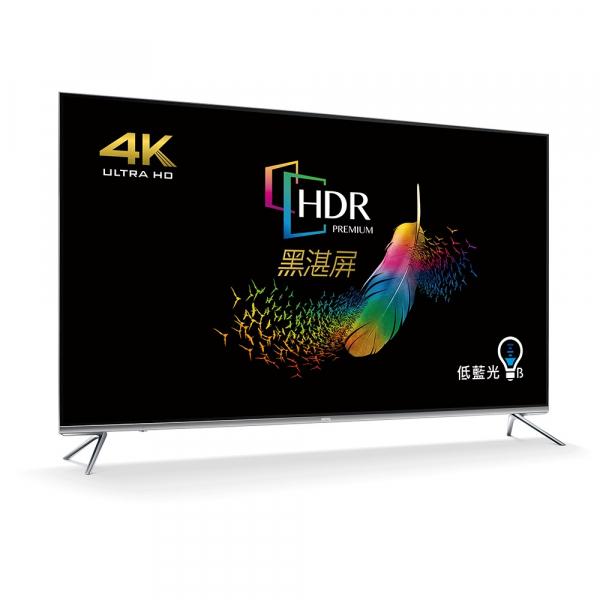 BenQ 75吋4KUHD HDR液晶電視 S75-900 BenQ,75吋,4K,HDR,液晶電視,S75-900,液晶,LED液晶