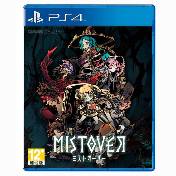 【預購】PS4 漩渦迷霧 MISTOVER / 中文 一般版 預購,PS4,NS,漩渦迷霧,MISTOVER,中文版,一般,限定,Rogue-like,RPG