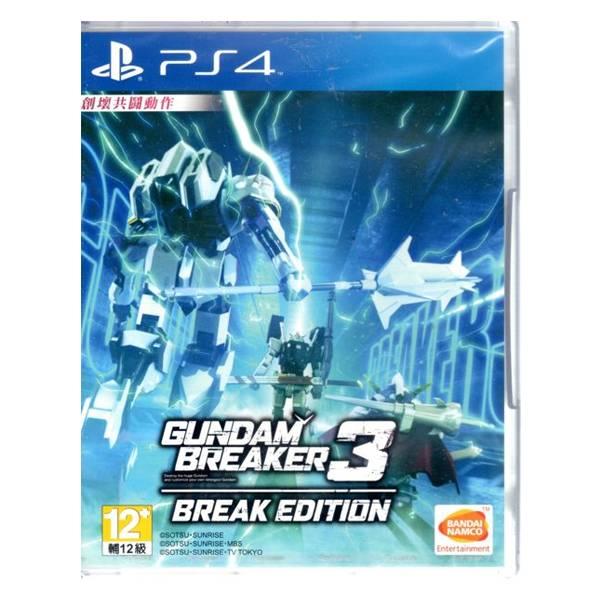 PS4 鋼彈創壞者3 創壞版*中文版*鋼彈破壞者 Gundam Breaker 3 PS4,鋼彈創壞者,創壞版,中文版,Gundam Breaker 3,鋼彈,創壞者
