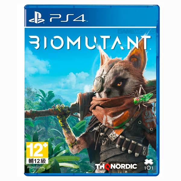 【預購】PS4 Biomutant 生化變種 / 簡中英版 預購,PS4,射擊,格鬥,生化變種,變種,Biomutant,中文,英文,奇幻,科幻