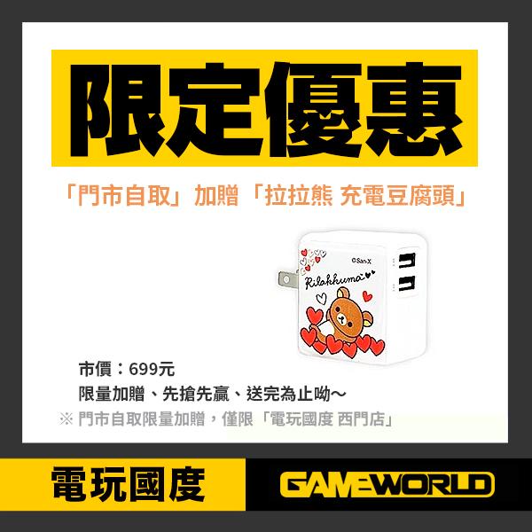 雷蛇 Razer Raiju TE 颶獸競技版 PS4 無線把手 Razer,Razer Raiju TE,颶獸競技版,PS4,無線把手,控制器,RZ06-02610100-R3A1