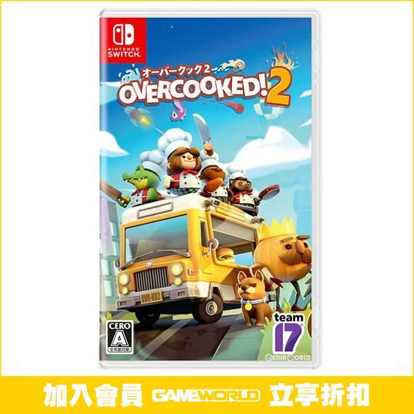 NS Overcooked 2 煮過頭 2 // 可更新中文 // 地獄廚房 Nintendo Switch // 最強優惠 NS,Overcooked 2,煮過頭 2,中文版,地獄廚房,Nintendo Switch,Nintendo,Switch,任天堂
