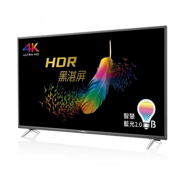 BenQ 43吋4KUHD HDR液晶電視 E43-700 BenQ,43吋,4K,HDR,液晶電視,E43-700,液晶,LED液晶