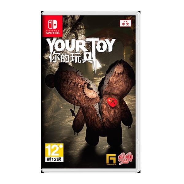 NS 你的玩具  / 中文版 / 預購,NS,你的玩具,中文版,YourToys,恐怖遊戲,RPG,switch,限制級,恐怖驚悚