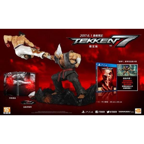 PS4 鐵拳 7*限定中文版*Tekken 7 PS4,鐵拳 7,中文版,Tekken 7,wu,鐵拳,TEKKEN