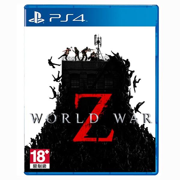 PS4 末日之戰 // 中文版 // World War Z  PS4,中文版,末世之戰,World War Z,末日之戰,射擊,殭屍,多人,末日Z戰,