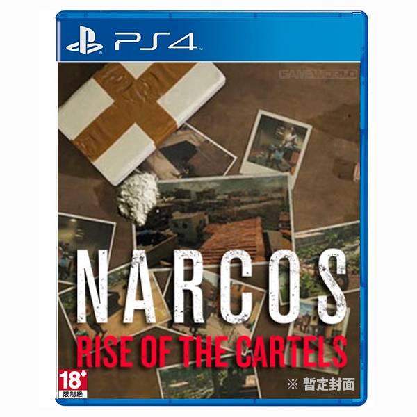 【預購】PS4 毒梟:集團崛起 / 國際版 預購,PS4,角色扮演,毒梟,中文版,英文版,捕捉,回合制,戰鬥,緝毒,警察
