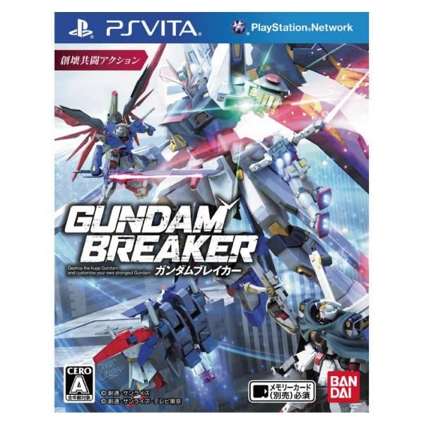 PSV 鋼彈破壞者 ※亞日版※ Gundam Breaker PSV,鋼彈破壞者,亞日版,Gundam,Breaker,鋼彈創壞者,鋼彈,破壞者,PSVITA,VITA