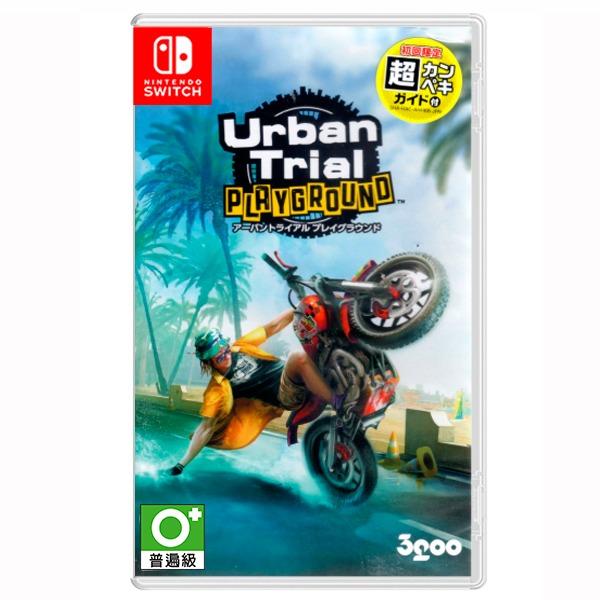 NS Urban Trial PLAYGROUND ※中文版※ Nintendo Switch NS,Nintendo Switch,SWITCH,Urban,Trial,PLAYGROUND,Urban Trial PLAYGROUND